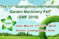 The 11th Guangzhou International Garden Machinery Fair (GMF 2019)