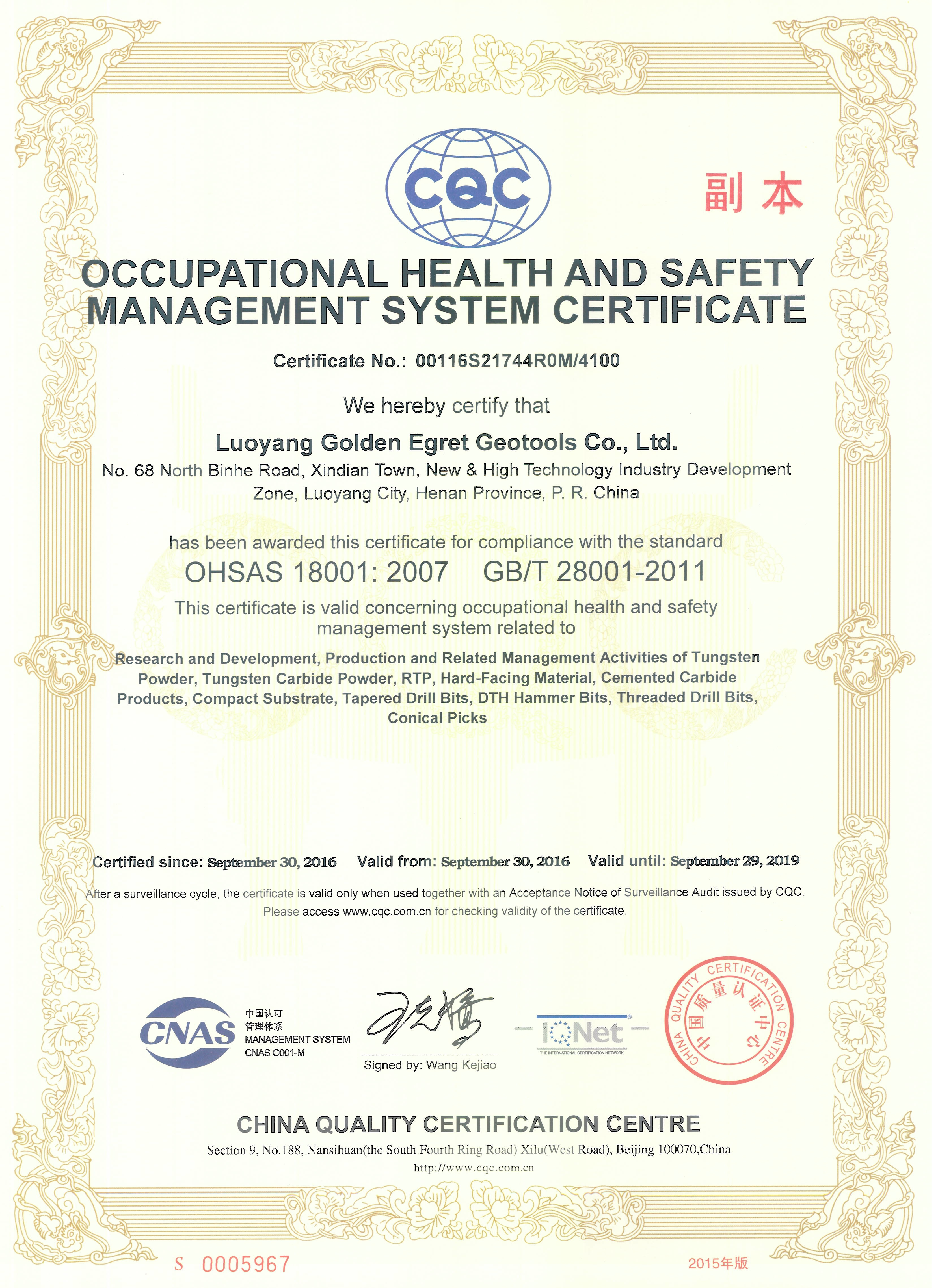 Occupational Health and Safety Management System Cetificate