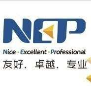 Neptune Logistics Co.,Ltd Guangzhou Branch