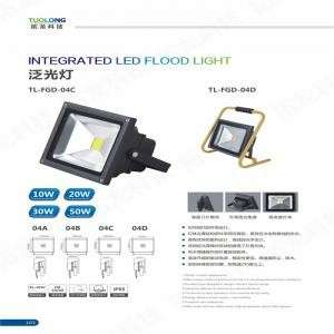 high power led floodlight 10W 50W led outdoor light with holder