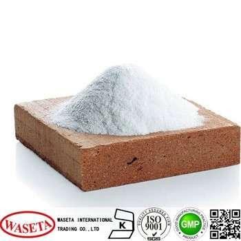 sulbutiamine粉