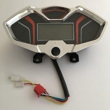 joulovn战士液晶仪表盘电动汽车电机