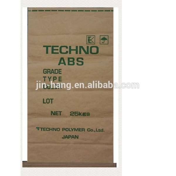 热包装印刷复合包装纸、动物饲料袋