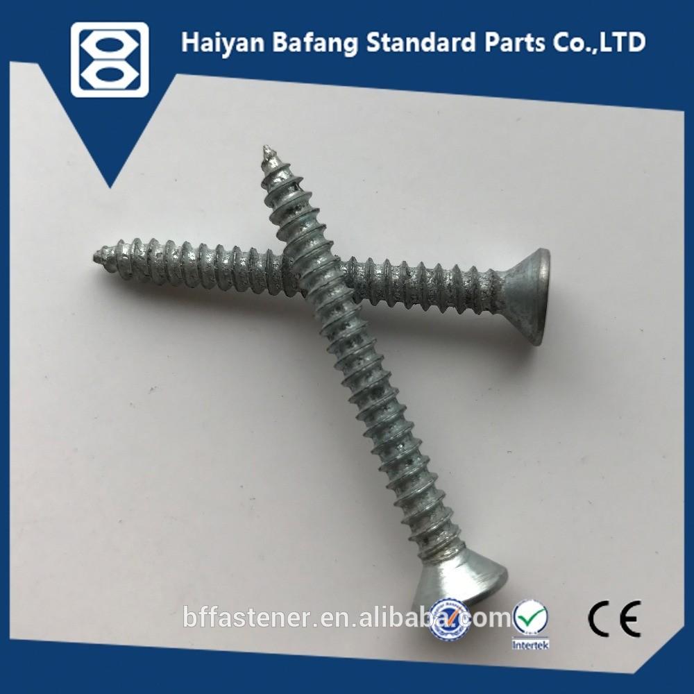 中国供应商五金价格低DIN 7982螺钉紧固件