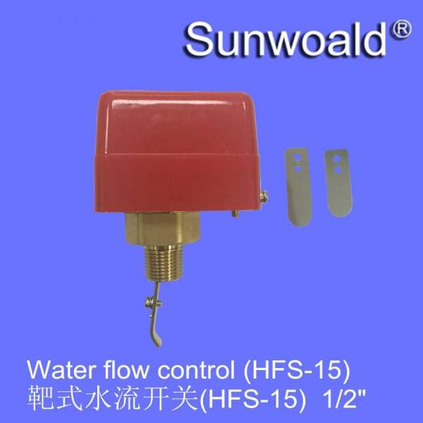 水流量传感器开关DN15黄铜桨hfs-15