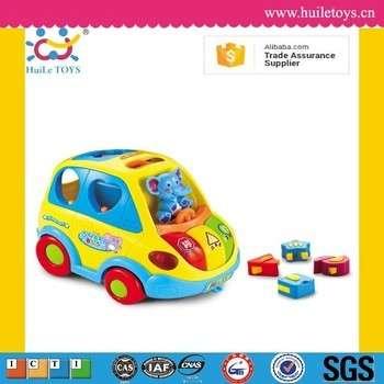 学前教育小客车电动小巴车玩具不同形状块