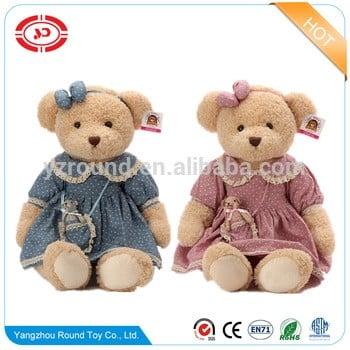 蓝色泰迪软豪华精致的毛绒玩具熊60cm玩具