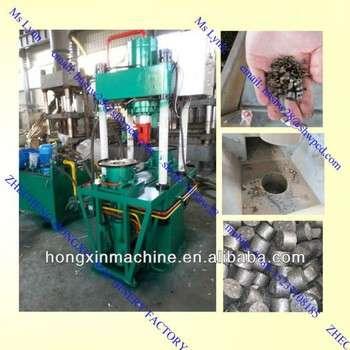 废金属粉压球机86-15237108185金属
