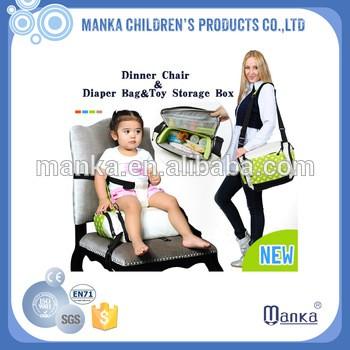 o!町2016新设计的高质量的婴儿座椅