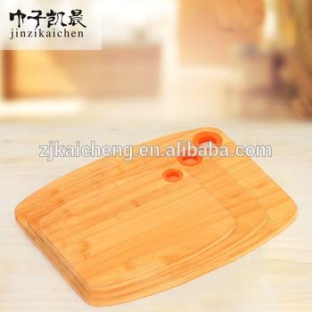 抗菌最卫生的3片切菜板/案板
