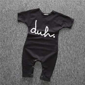 1件短袖婴儿服装婴儿学步服