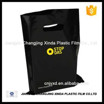 促销标识印刷包装购物袋塑料袋