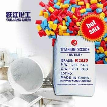 金红石钛白粉r1930氯化工艺制作上海粤江哪里买无机化工涂料