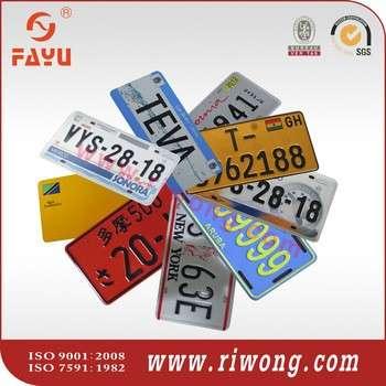 车牌号码,汽车牌照号码板,汽车板