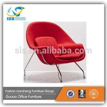 2017新款客厅椅扶手椅