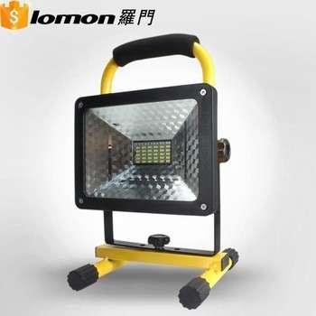 高质量的防水便携式30w可充电户外LED泛光灯