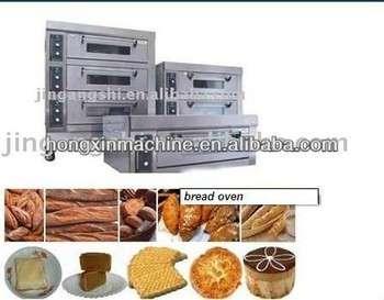 鸿鑫超级面包机/烘焙机械/面包房设备0086 15238020669