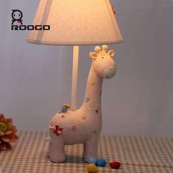 roogo客厅装饰灯室内研究孩子买动物台灯