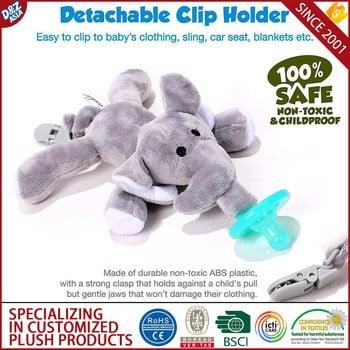 婴儿玩具毛绒动物玩具有可拆卸的奶嘴的婴儿