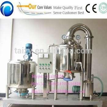 Honey Processing Line Honey Concentration Machine Honey Thickener Machine