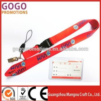 廉价的自定义彩色颈带挂绳ID证章持有人/织带、PVC名片没有最低订购