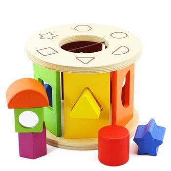 最热的木制益智玩具形状分拣bh2104
