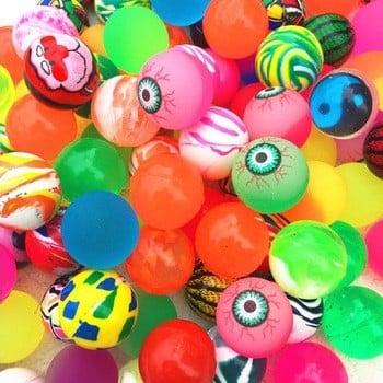 促销散装塑料球32mm橡胶弹力球