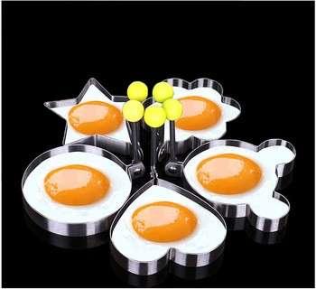 5种形状不锈钢煎蛋模厨房小工具烹饪工具蛋模煎蛋工具