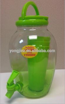 透明圆形塑料杯4杯冷饮机