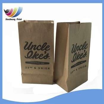 批发固体和强力食品纸包装定制设计印刷快餐包装