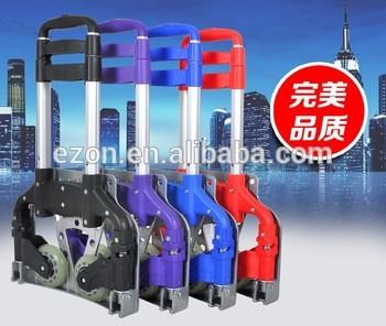 便携式折叠行李手推车/铝折叠行李手推车/轻型铝折叠手推车
