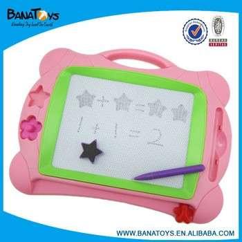 教育粉红色磁性画板玩具