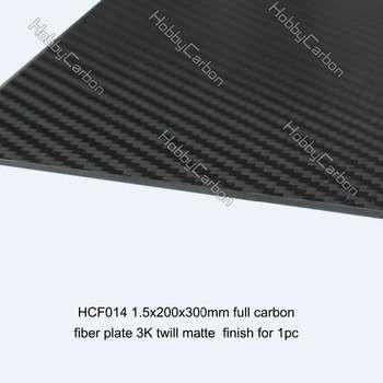 霍布斯哲学的喜爱赛车无人机部分黑色碳纤维板1.5mm,2毫米,3.0mm,4.0mm,5.0mm