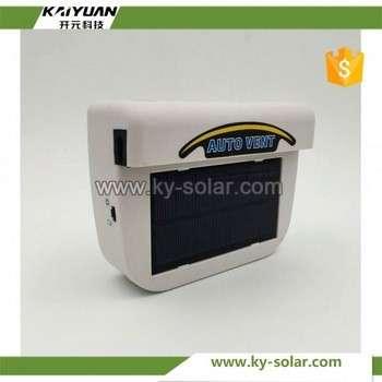 新型实用太阳能太阳风机