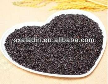 黑米萃取脂肪油,蛋白质,碳水化合物