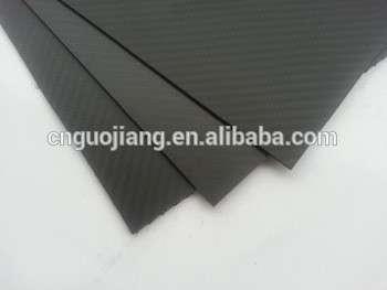 优质碳纤维板