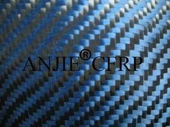 蓝色斜纹碳芳纶复合织物,碳芳纶纤维布