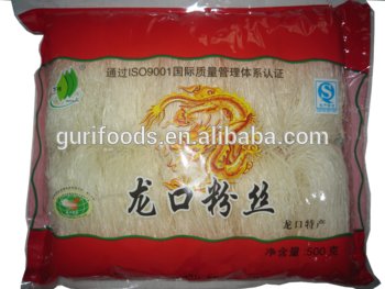 Organic Hot pot Instant Healthy Harusame Thin Wide Brown Vermocelli Rice noodle