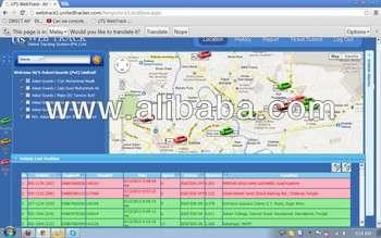 gps车辆跟踪软件