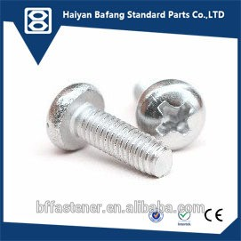 中国制定的目录螺栓车轮螺栓机螺钉