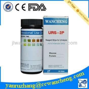 尿液试剂和用品