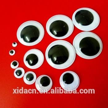 批发塑料三维摆动眼睛安全玩具移动眼睛塑料娃娃眼睛