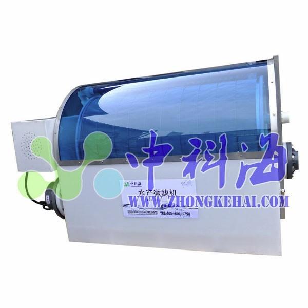 RAS Recirculating Aquaculture System/Solid Liquid Separator