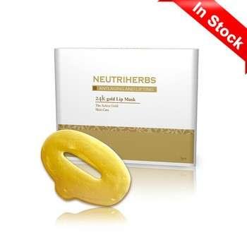 保湿抗皱24K金唇膜良好的销售5g胶原蛋白唇膜