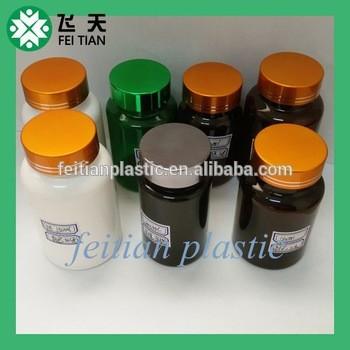 15ml 30cc 60ml 80cc100cc120cc150ml 175ml 200cc 250ml 300ml空塑料药瓶的瓶片胶囊瓶