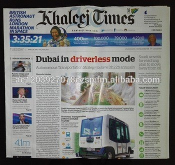 MAXWELL INTERNATIONAL TRADING FZE, Dubai, United Arab