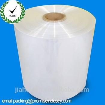 中国最畅销的19micron厚聚烯烃收缩包装膜