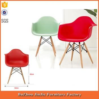 餐厅现代不锈钢框架餐椅