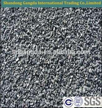 中国工厂提供碳/碳管/增碳剂添加剂