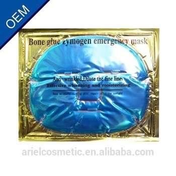 超级保湿抗皱胶原水晶面膜OEM护肤品厂